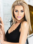 Photo of beautiful  woman Alina with blonde hair and blue eyes - 25269