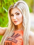 Photo of beautiful  woman Yana with blonde hair and green eyes - 23480